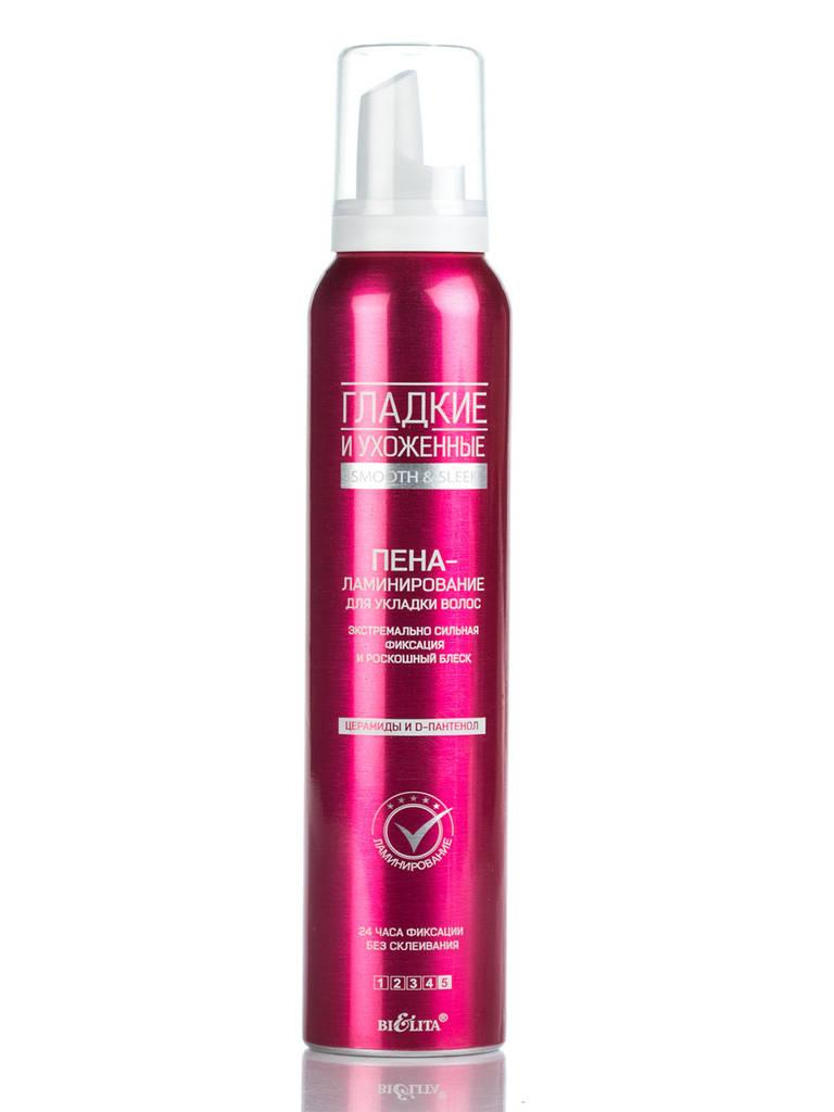 Пена-ламинирование для укладки волос экстремально сильная фиксация Bielita Гладкие и Ухоженные 200 мл