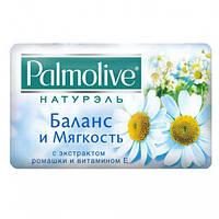 Мыло туалетное Palmolive 90гр ромашка витамин е 1 шт
