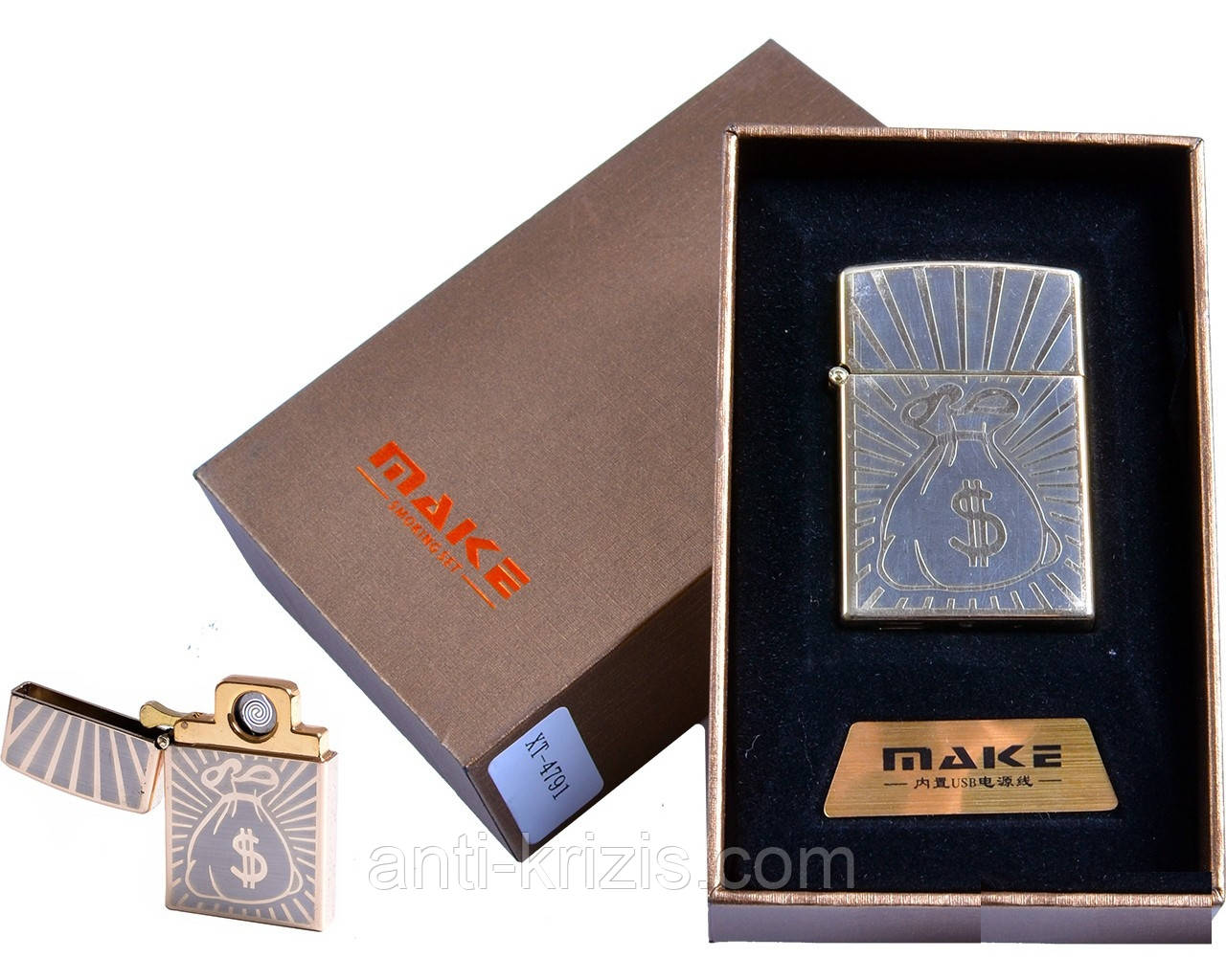 USB зажигалка в подарочной упаковке MAKE (спираль накаливания) №4791-2