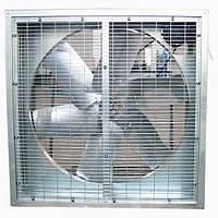 Осевой промышленный вентилятор для сельского хозяйства (44500 м3/ч | 220V)
