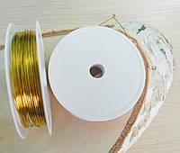 Проволока 0,6 мм 1 м.золото