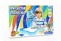Проектор детский для рисования с аксессуарами «Projector painting» YM6996