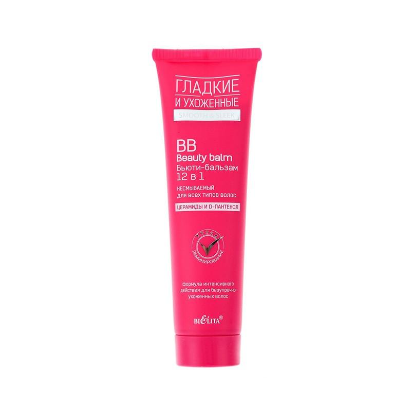BB Бьюти-бальзам 12 в 1 несмываемый для всех типов волос Bielita Гладкие и Ухоженные 100 мл