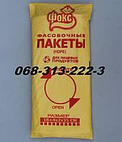 №9 18х35см 800г фасовочные полиэтиленовые пакеты оптом фокс желтый