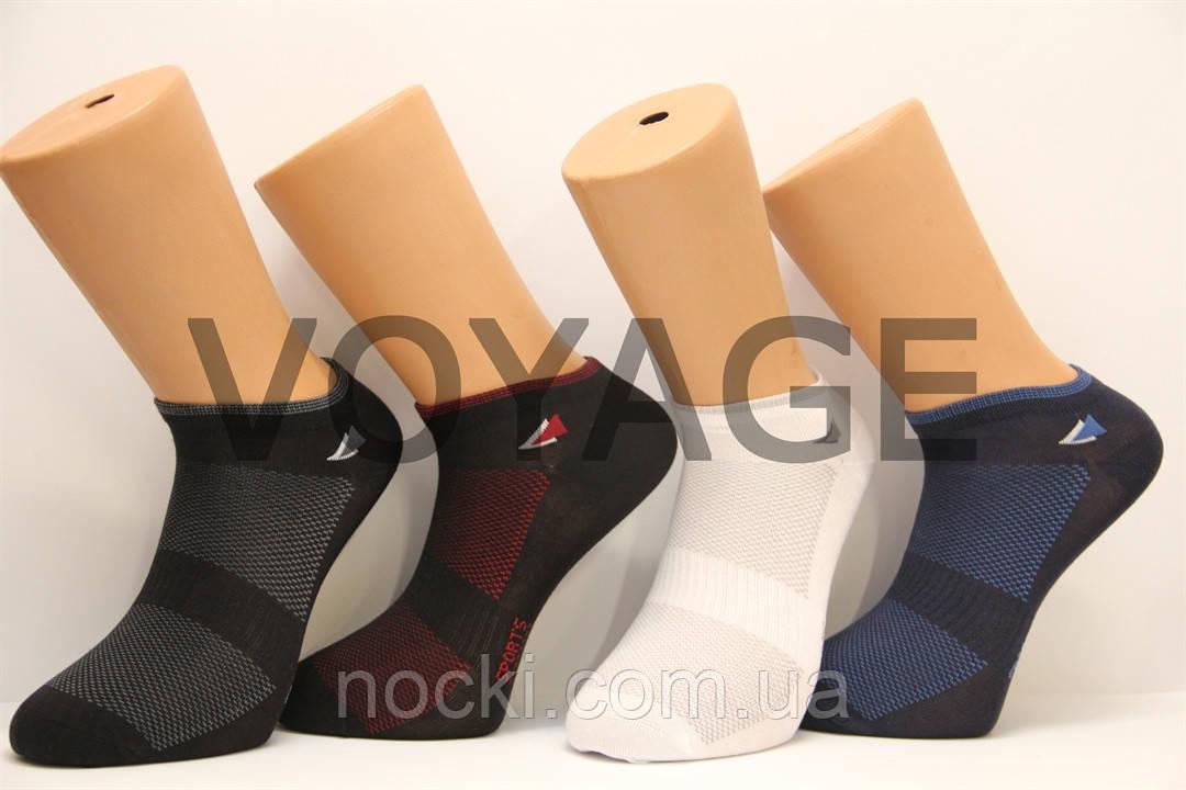 Носки мужские спортивные короткие SINAN