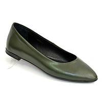 Женские зеленые кожаные туфли-балетки с заостренным носком. 40 размер