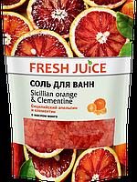"""Соль для ванны Сицилийский апельсин и Клементин  от ТМ """" Fresh Juice"""", 500 г. Дой-пак"""