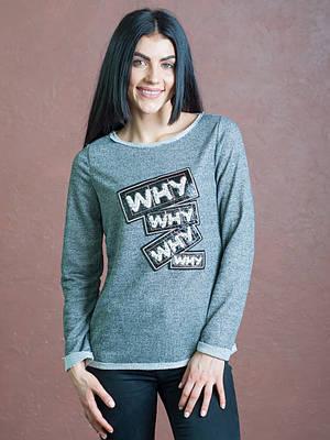 Купить женскую кофту из ангоры. Купить по лучшей цене женскую модную одежду  от производителя в Украине оптом и в розницу, пересылка в другие страны,  Россия, ... 900f420a515