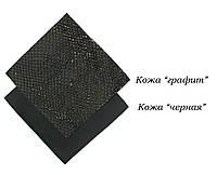 Сочетания черных материалов, фото 1