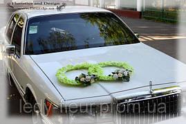 Украшение свадебного авто - кольца.