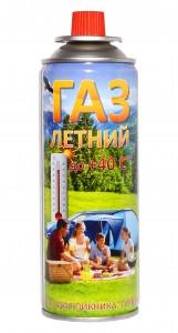 Газовый баллон VITA 220г Украина Зелёный   (от -30°С до +40°С) 220г - Интернет магазин ''Опторг'' в Полтаве