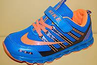 Детские кроссовки ТМ Nike Код 3031 размеры 30-36