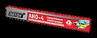 Электроды ПАТОН АНО-4 (4мм/2.5кг) (Украина)