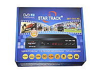 Приставка T-2 DVBT2 Star Track SRT 555 HD
