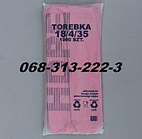 №9 18х35см 750г фасовочные полиэтиленовые пакеты оптом Torebka розовая