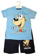 """Костюм для мальчика """"Soccer"""" ( от 2  до 5 лет)"""
