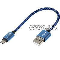 USB кабель в оплетке KingFire YZ-017 micro синий