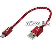 USB кабель в оплетке KingFire YZ-017 micro красный