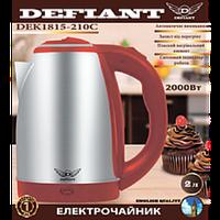 Чайник электрический нержавейка DEFIANT DEK1815-210С_RED