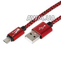 USB кабель в оплетке KingFire SZ-026 microUSB красный