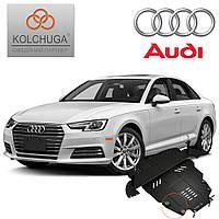 Защита двигателя Кольчуга для Audi A4 (Premium)