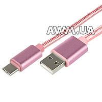 USB кабель KingFire MS-013 Type - C розовый