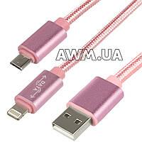 USB кабель KingFire JM-014 lightning + microUSB розовый