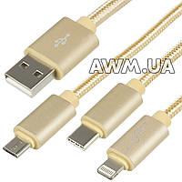 USB кабель KingFire DM-015 lightning + microUSB + Type C золотой