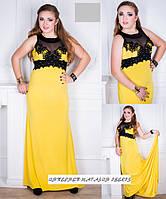 Вечернее платье Каллона - желтое (с шлейфом)
