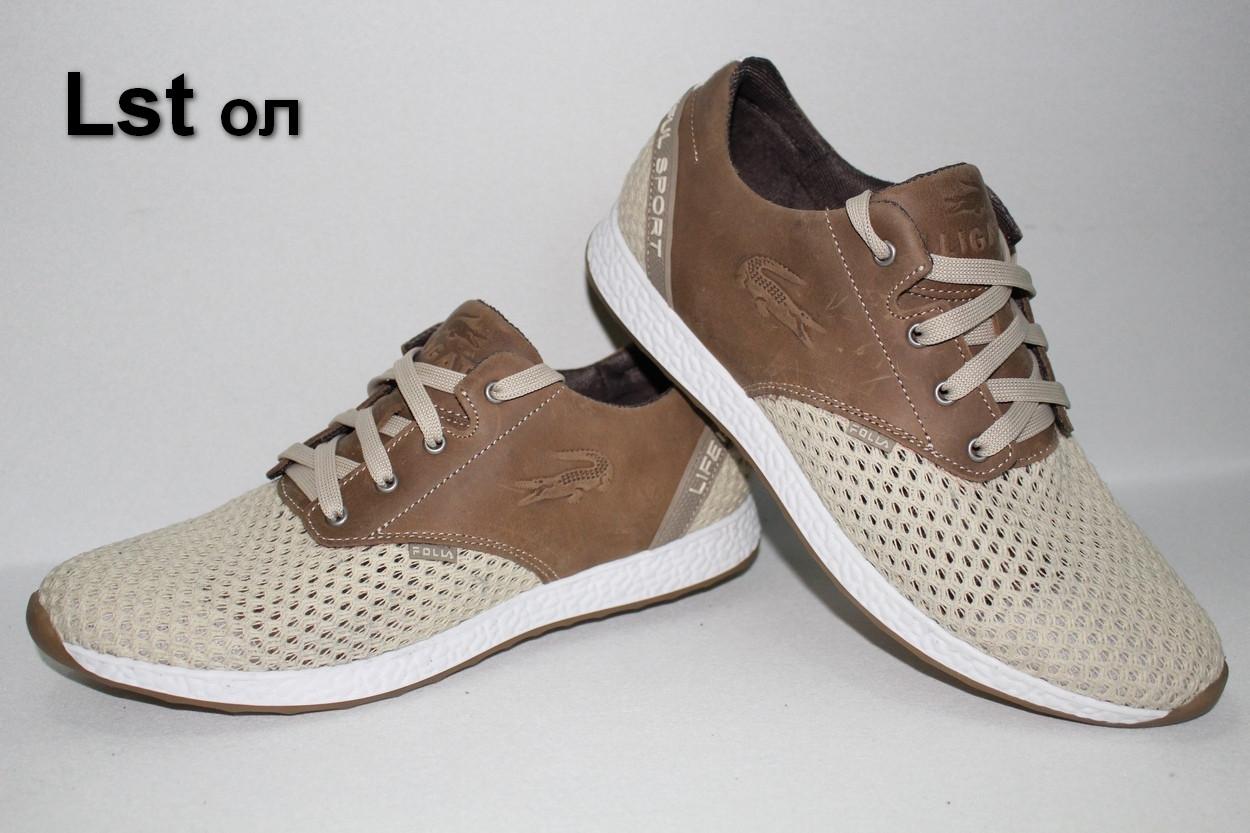 Мужские спортивные туфли Folla (сетка +кожа) оливковые - Интернет магазин