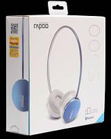 RAPOO Bluetooth Stereo Headset blue (S500)