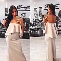 Модное платье вечернее с оголенными плечами и воланами.
