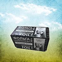 Фольга алюминиевая (плотность 14 мкн) 100 м. в коробочке с ножем, фото 1