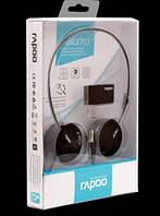 RAPOO Wireless Stereo Headset black (H3070)