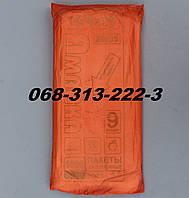 №9 26х35см 1000г 750шт первичка фасовка полиэтиленовые пакеты оптом ямайка оранжевая