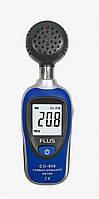 Детектор угарного газа FLUS CO-910