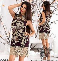 Летнее короткое коктейльное платье с вышивкой и кружевом, цвет коричневый с бежевым