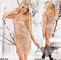 Летнее короткое коктейльное платье с вышивкой и кружевом, бежевый цвет