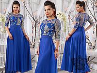 Вечернее платье макси с золотой вышивкой  ( 4 цвета )