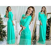 Вечернее трикотажное платье с жемчугом (разные цвета)
