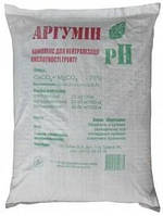 Нейтрализатор кислотности почвы Аргумин (20кг)