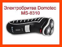 Электробритва Domotec MS-8310!Акция