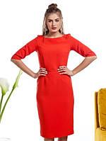 Женское приталенное платье-футляр Damaris (разные цвета)