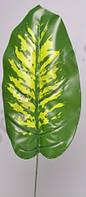 Искусственный лист диффенбахии 70см зелень искусственная