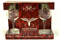 "Набор бокалов 240 мл для вина GE05-163 рисунок ""Мускат"" 6 шт."