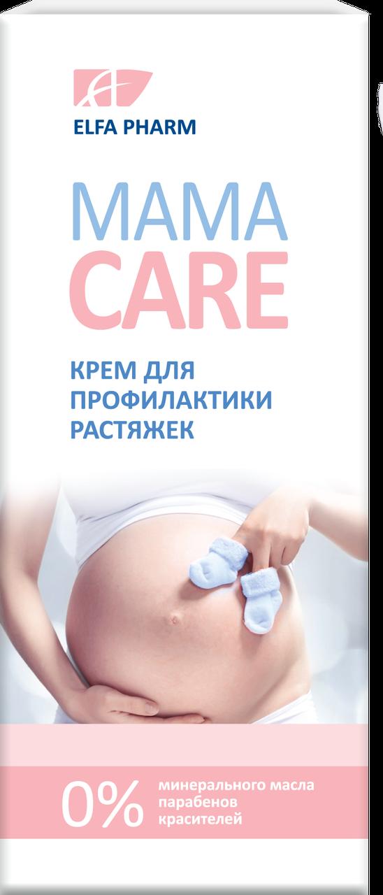 """Крем для профилактики растяжек  от ТМ """" Mama care"""" , 150 мл"""