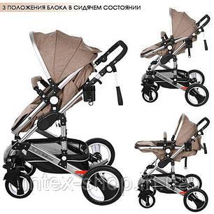 Детская коляска-трансформер Bambi Бежевая (535-Q3-KHAKI), фото 2