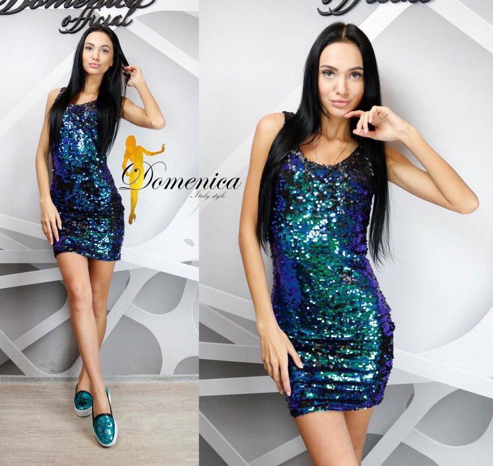 a174bc20d75 Шикарное платье пайетка хамелеон сзади на молнии