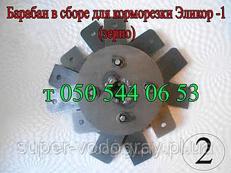 Барабан (ротор) для зернодробилки Эликор - 1 (зерно)