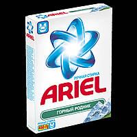 Стиральный порошок Ariel Горный Родник 450 г для ручной стирки